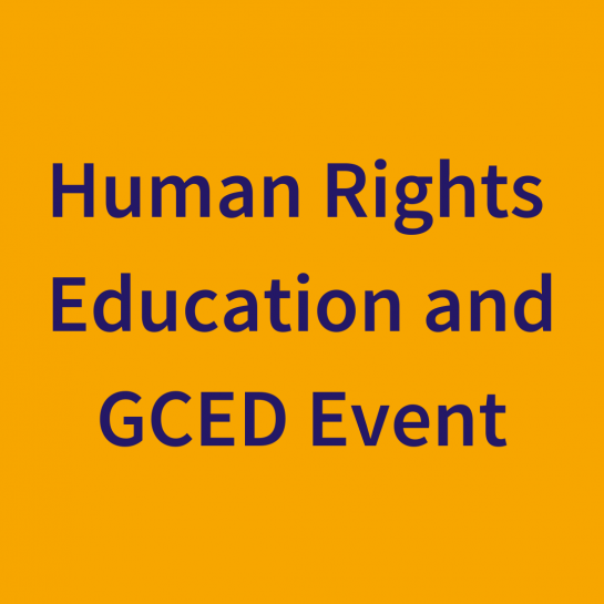 GCED Event